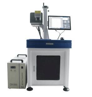 UV Table Type